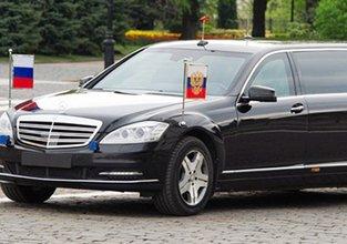 'Putin'den satılık makam aracı! İşte modeli ve fiyatı